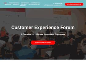 customer-management.ru