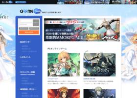 customer.gamecom.jp
