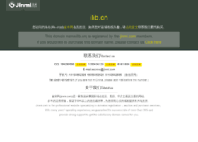 customer.ilib.cn