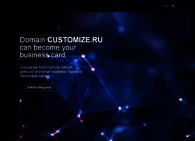 customize.ru