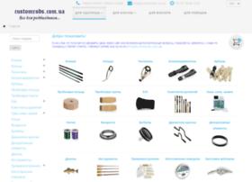customrods.com.ua