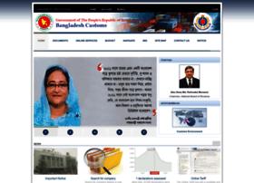 customs.gov.bd