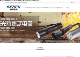 custrev.com