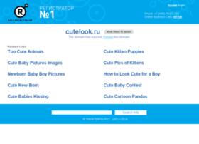 cutelook.ru
