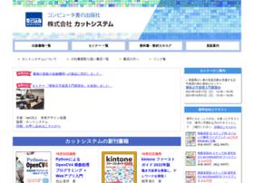cutt.co.jp