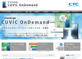 cuvicondemand.com