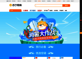 cuxiao.suning.com