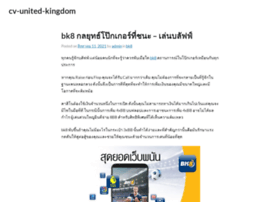 cv-united-kingdom.com