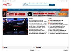 cv51.com