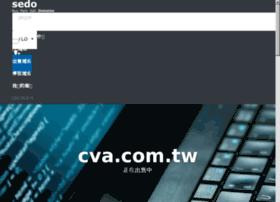 cva.com.tw
