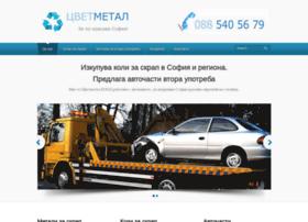 cvetmetal.com