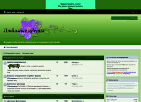 cvetoforum.ru