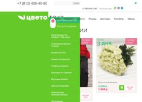 cvetoteka.ru