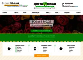 cvetovozov.ru
