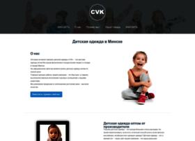 cvk2012.ru