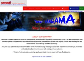 cwc.com.np