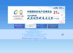 cwmte.com.cn
