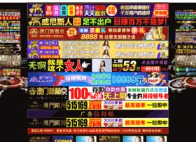 cwnpchina.org
