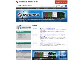 cworks.jp