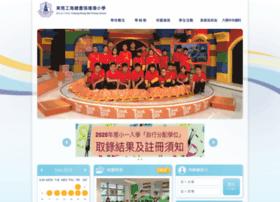 cwwps.edu.hk