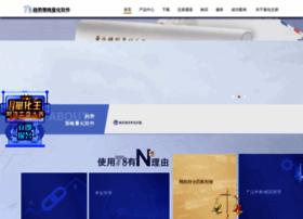 cxh.wenhua.com.cn