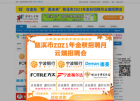 cxhr.com