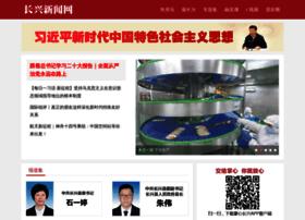 cxnews.zjol.com.cn