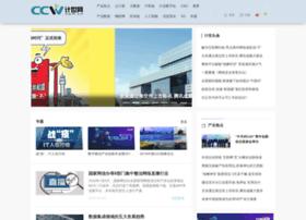 cxoworld.com.cn