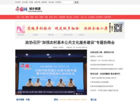 cxzg.china.com.cn