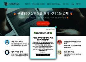 cyber-sea.com