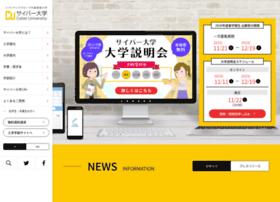cyber-u.ac.jp