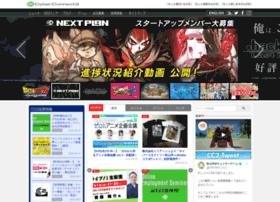 cyberconnect2.jp