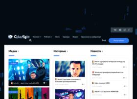 cyberfight.ru