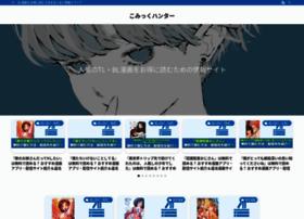 cyberfront.co.jp