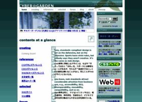 cybergarden.net
