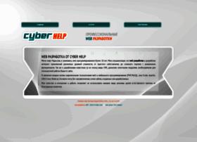 cyberhelp.ru