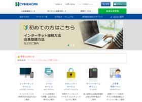 cyberhome.ne.jp