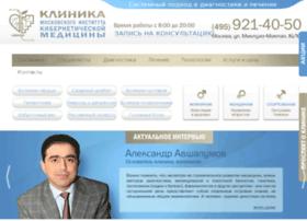 cybermed.ru