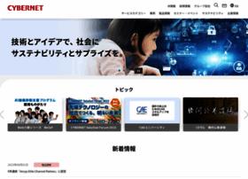 cybernet.co.jp