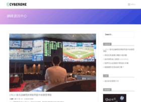 cyberone.com.tw