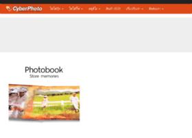 cyberphotobook.com