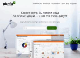 cybershark.planfix.ru