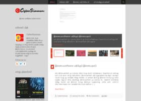 cybersimman.com