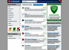 cybersoft.ru