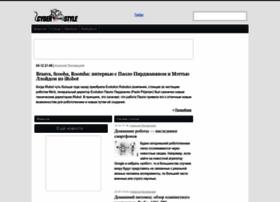 cyberstyle.ru
