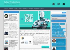 cybertrickszone.blogspot.com