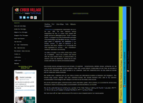 cybervillage.ueuo.com