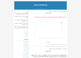 cybery-awakening.blogfa.com
