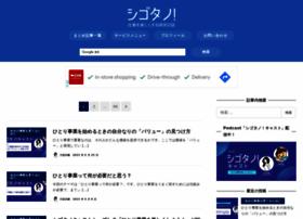 cyblog.jp