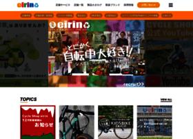 cycle-eirin.com